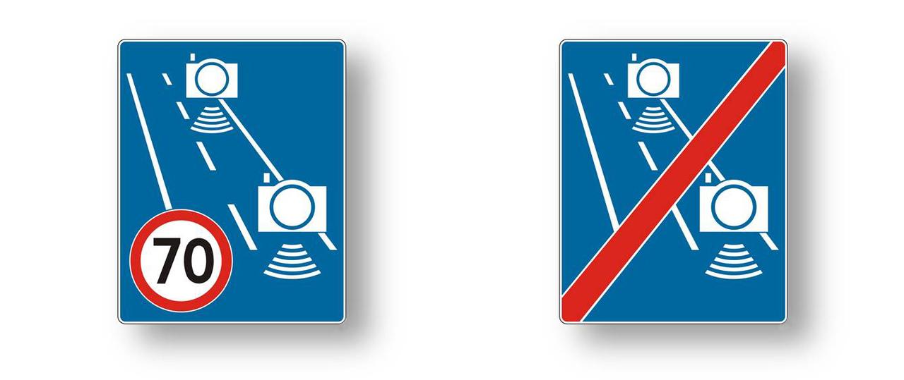 Nowe oznaczenia odcinkowego pomiaru prędkości