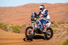 Dakar 2020. Maciek Giemza