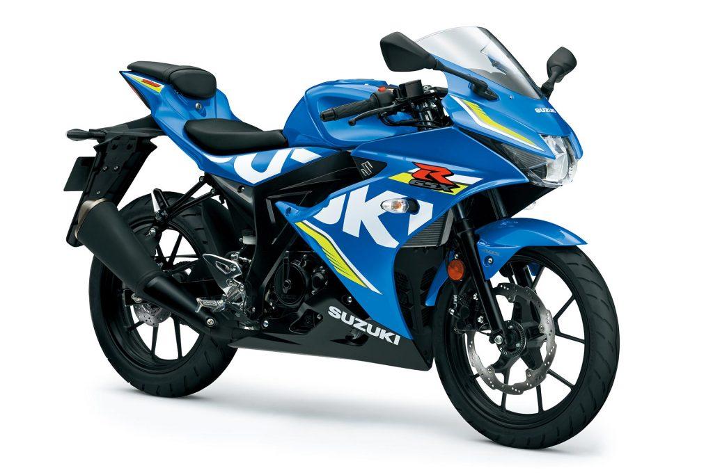 Suzuki GSX-R 125 Motocykl dla niskich osób